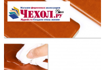 """Фирменный чехол-книжка из качественной водоотталкивающей импортной кожи на жёсткой металлической основе для LeEco (LeTV) Le 1S"""" коричневый"""