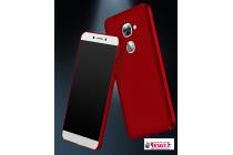 Фирменная задняя панель-крышка-накладка из тончайшего и прочного пластика для LeEco (LeTV) Le 2 PRO красная