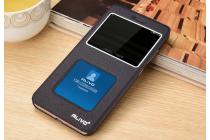 """Фирменный чехол-книжка для LeEco (LeTV) Le 2 X620"""" синий с окошком для входящих вызовов и свайпом водоотталкивающий"""