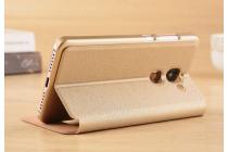 """Фирменный чехол-книжка для LeEco (LeTV) Le 2 X620"""" золотой с окошком для входящих вызовов и свайпом водоотталкивающий"""