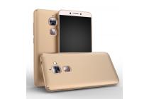 """Фирменная задняя панель-крышка-накладка из тончайшего и прочного пластика для LeEco (LeTV) Le Max 2 X820 32Gb"""" золотая"""