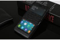 """Фирменный чехол-книжка для LeEco (LeTV) Le Max 2 X820 32Gb"""" черный с окошком для входящих вызовов и свайпом водоотталкивающий"""