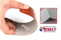 """Фирменный чехол-книжка  для LeEco (LeTV) Le Max 2 X820 32Gb"""" из качественной водоотталкивающей импортной кожи на жёсткой металлической основе голубого цвета"""
