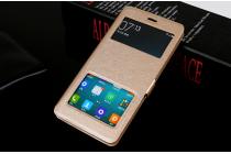 """Фирменный чехол-книжка для LeEco (LeTV) Le Max 2 X820 32Gb"""" золотой с окошком для входящих вызовов и свайпом водоотталкивающий"""