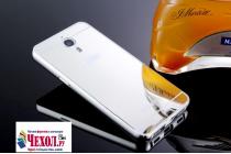 """Фирменная металлическая задняя панель-крышка-накладка из тончайшего облегченного авиационного алюминия для LeEco (LeTV) One PRO X800 4/32Gb"""" серебряная"""