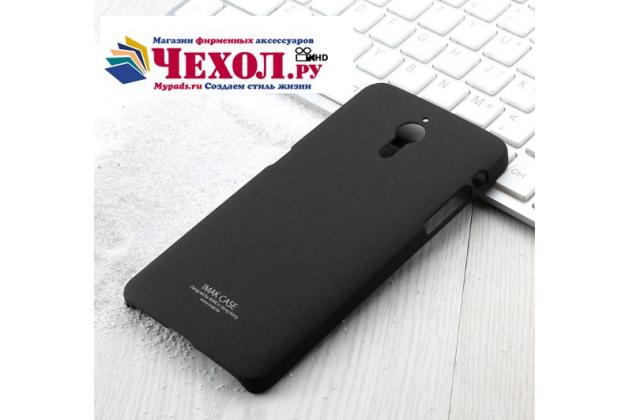 Фирменная задняя панель-крышка-накладка из тончайшего и прочного пластика для LeEco (LeTV) One PRO X800 4/32Gb черная