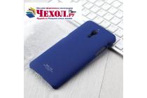 Фирменная задняя панель-крышка-накладка из тончайшего и прочного пластика для LeEco (LeTV) One PRO X800 4/32Gb синяя