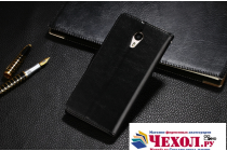 Фирменный чехол-книжка для  LeEco (LeTV) One PRO X800 4/32Gb  с визитницей и мультиподставкой черный кожаный