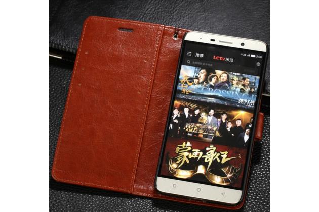 Фирменный чехол-книжка для  LeEco (LeTV) One PRO X800 4/32Gb с визитницей и мультиподставкой коричневый кожаный