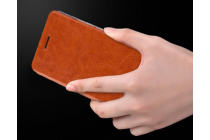 Фирменный чехол-книжка из качественной водоотталкивающей импортной кожи на жёсткой металлической основе для LeEco (LeTV) Pro 3 коричневый