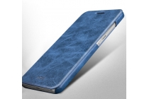 """Фирменный премиальный чехол-книжка из качественной импортной кожи с мульти-подставкой и визитницей на жёсткой металлической основе  для LeEco (LeTV) Pro 3 """"Винтаж"""" синий"""