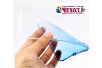 Фирменная ультра-тонкая полимерная задняя панель-чехол-накладка из силикона для LeEco (LeTV) Pro 3 прозрачная с эффектом дождя