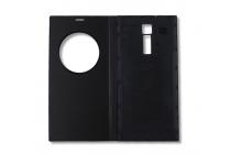 Фирменный оригинальный чехол-книжка для  Leagoo Alfa 1 черный с окошком для входящих вызовов водоотталкивающий