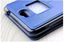 Фирменный оригинальный чехол-книжка для Leagoo Alfa 2 синий с окошком для входящих вызовов водоотталкивающий