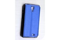 Фирменный оригинальный чехол-книжка для Leagoo Alfa 4 синий с окошком для входящих вызовов водоотталкивающий
