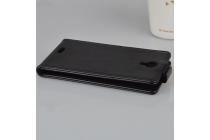 """Фирменный вертикальный откидной чехол-флип для Leagoo Alfa 5"""" черный"""