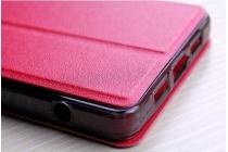 Фирменный оригинальный чехол-книжка для Leagoo Elite 1 красный с окошком для входящих вызовов водоотталкивающий