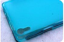 Фирменная ультра-тонкая полимерная из мягкого качественного силикона задняя панель-чехол-накладка для Leagoo Elite 2 голубая
