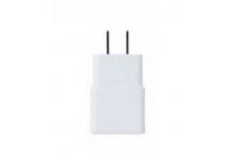 Фирменное оригинальное зарядное устройство от сети для телефона Leagoo Elite 2 + гарантия