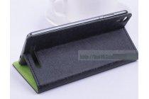 Фирменный чехол-книжка из качественной импортной кожи с мульти-подставкой застёжкой и визитницей для Лего Элит 2  черный