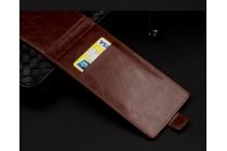 Фирменный оригинальный вертикальный откидной чехол-флип для Leagoo Elite 2 коричневый из натуральной кожи Prestige Италия