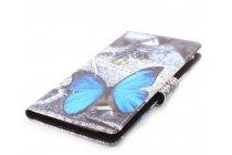 Фирменный уникальный необычный чехол-книжка для Leagoo Elite 2  тематика радужные Бабочки