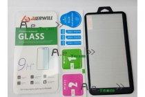 Фирменное защитное закалённое противоударное стекло премиум-класса из качественного японского материала с олеофобным покрытием для  leagoo elite 2