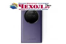 Фирменный чехол-книжка для  leagoo elite 3  фиолетовый с окошком для входящих вызовов водоотталкивающий