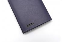 Фирменный оригинальный чехол-книжка для Leagoo elite 3 синий с окошком для входящих вызовов водоотталкивающий