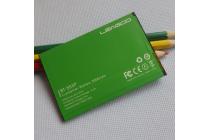 Фирменная аккумуляторная батарея 3000mah на телефон Leagoo Elite 3 + инструменты для вскрытия + гарантия