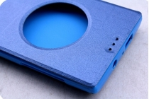 Фирменный чехол-книжка для Leagoo Elite 3 синий  с окошком для входящих вызовов водоотталкивающи