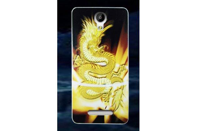 Фирменная ультра-тонкая полимерная из мягкого качественного силикона задняя панель-чехол-накладка для Leagoo Elite 4 тематика Дракон