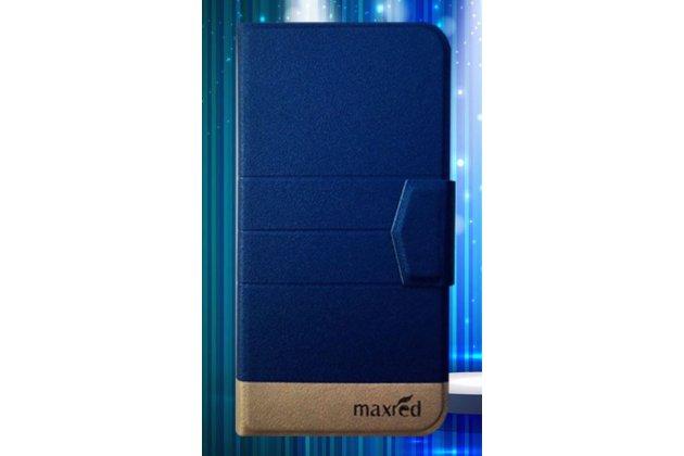 Фирменный чехол-книжка водоотталкивающий с мульти-подставкой дляLeagoo Elite 4  синий