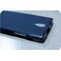 Фирменная ультра-тонкая полимерная из мягкого качественного силикона задняя панель-чехол-накладка для Leagoo E..