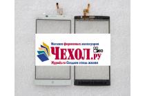 """Фирменный сенсорный тачскрин-стекло на телефон Leagoo Elite 5""""  белый"""