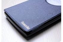 Фирменный оригинальный чехол-книжка для Leagoo Elite 5  черный с окошком для входящих вызовов водоотталкивающий