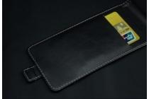 """Фирменный оригинальный вертикальный откидной чехол-флип для Leagoo Elite 5  черный из натуральной кожи """"Prestige"""" Италия"""