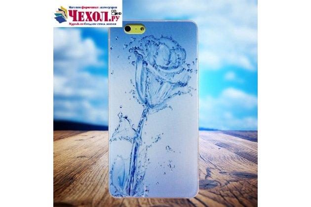 Фирменная ультра-тонкая полимерная из мягкого качественного силикона задняя панель-чехол-накладка для Leagoo Elite Y тематика Капли Дождя