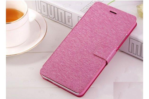 Фирменный чехол-книжка из качественной водоотталкивающей кожи для Leagoo Elite Y розовый