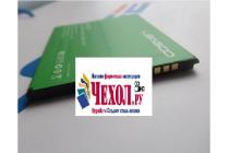 Фирменная аккумуляторная батарея 2800mah на телефон Leagoo Lead 5 + инструменты для вскрытия + гарантия
