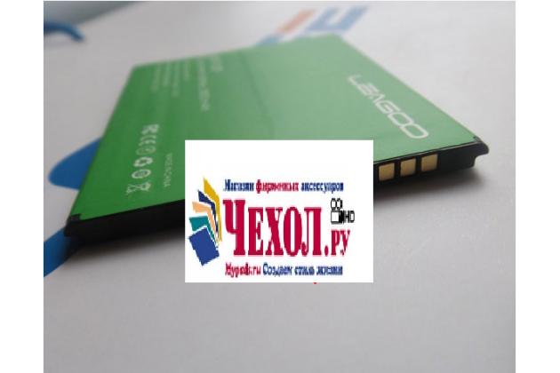 Фирменная аккумуляторная батарея BT-510P 2800mah на телефон Leagoo Lead 5 + инструменты для вскрытия + гарантия