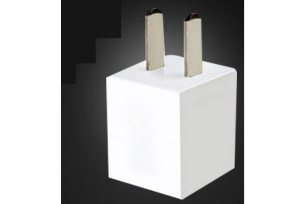 Фирменное оригинальное зарядное устройство от сети для телефона Leagoo Lead 5 + гарантия