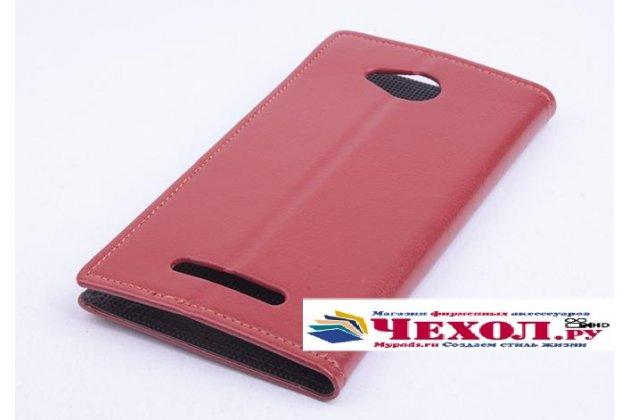 Фирменный чехол-книжка  из качественной импортной кожи с застёжкой и мультиподставкой для Leagoo Lead 5 коричневый