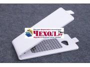 Фирменный вертикальный откидной чехол-флип для  Leagoo Lead 5 белый из натуральной кожи