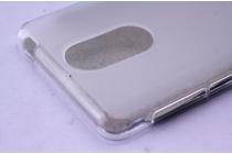 Фирменная ультра-тонкая полимерная из мягкого качественного силикона задняя панель-чехол-накладка для Leagoo M5 5.0 белая