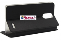 Фирменный чехол-книжка для Leagoo M5 5.0 черный с окошком для входящих вызовов водоотталкивающий