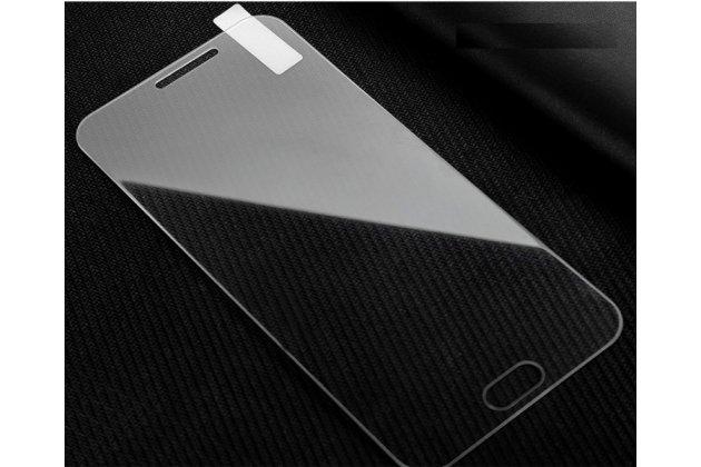 Фирменное защитное закалённое противоударное стекло премиум-класса из качественного японского материала с олеофобным покрытием для телефона Leagoo M8 / M8 Pro 5.5