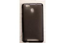 Фирменная ультра-тонкая полимерная из мягкого качественного силикона задняя панель-чехол-накладка для Leagoo Shark 1 черная