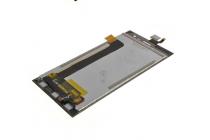 """Фирменный LCD-ЖК-сенсорный дисплей-экран-стекло с тачскрином на телефон Leagoo Lead 1"""" черный"""