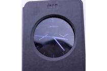 Фирменный оригинальный чехол-книжка для Leagoo T1 черный с окошком для входящих вызовов водоотталкивающий